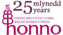 Honno Press logo